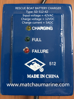 Rescue Boat Battery Charger SD512-42