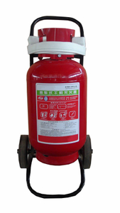 Mobile Fire Extinguisher Dry Powder with External Propellant Gas